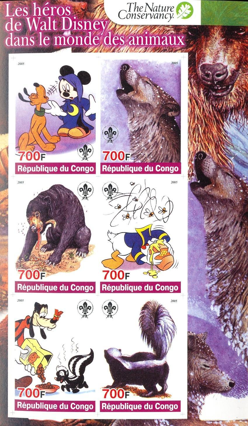 Stamps with Scouting, Bear, Skunk from Congo (non official) (image for product #030279)