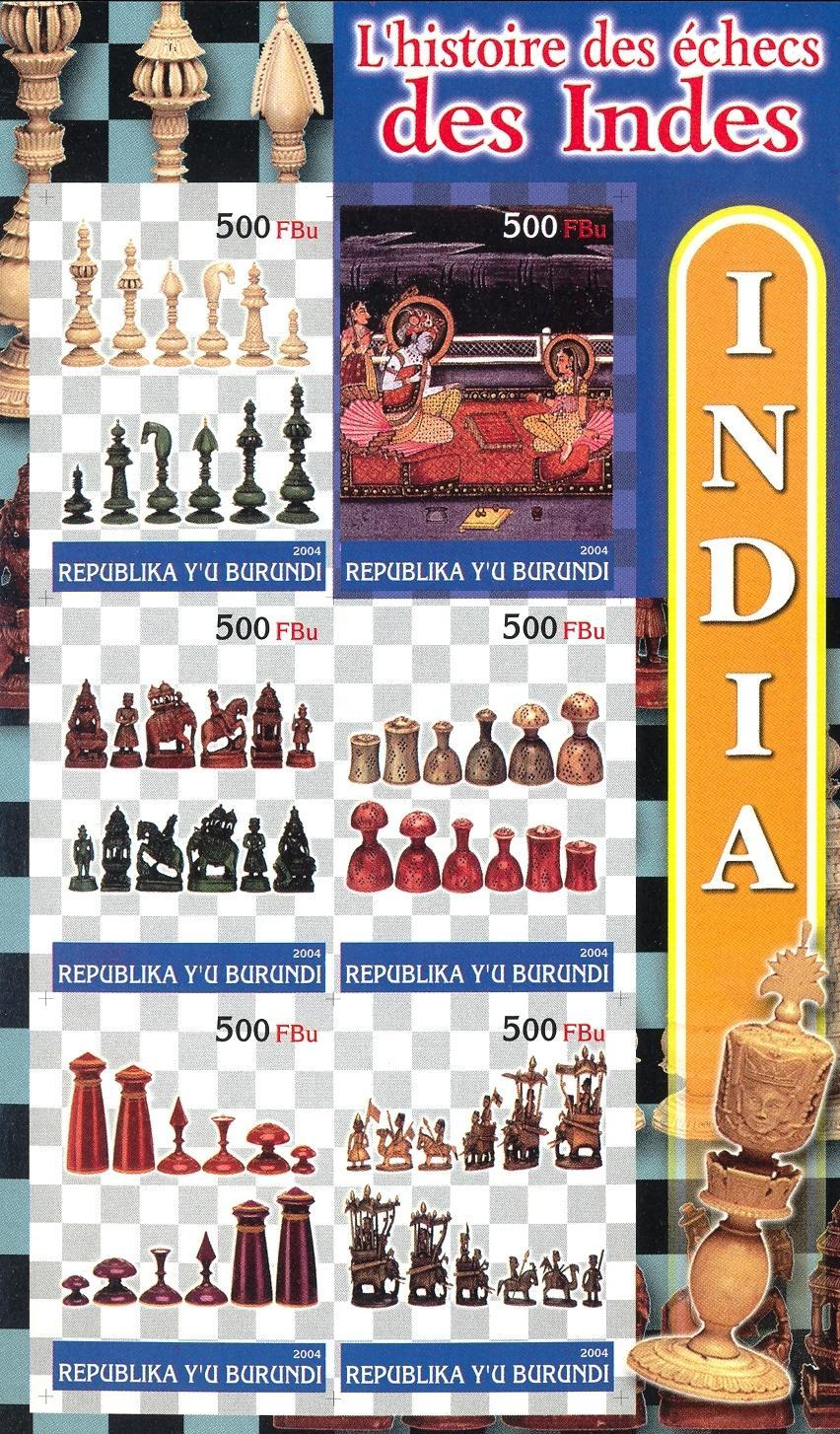 Stamps with Chess from Burundi (non official) (image for product #030281)