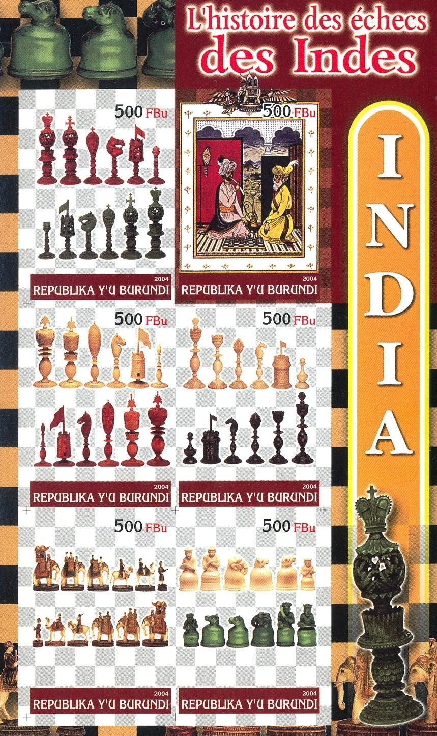 Stamps with Chess from Burundi (non official) (image for product #030282)
