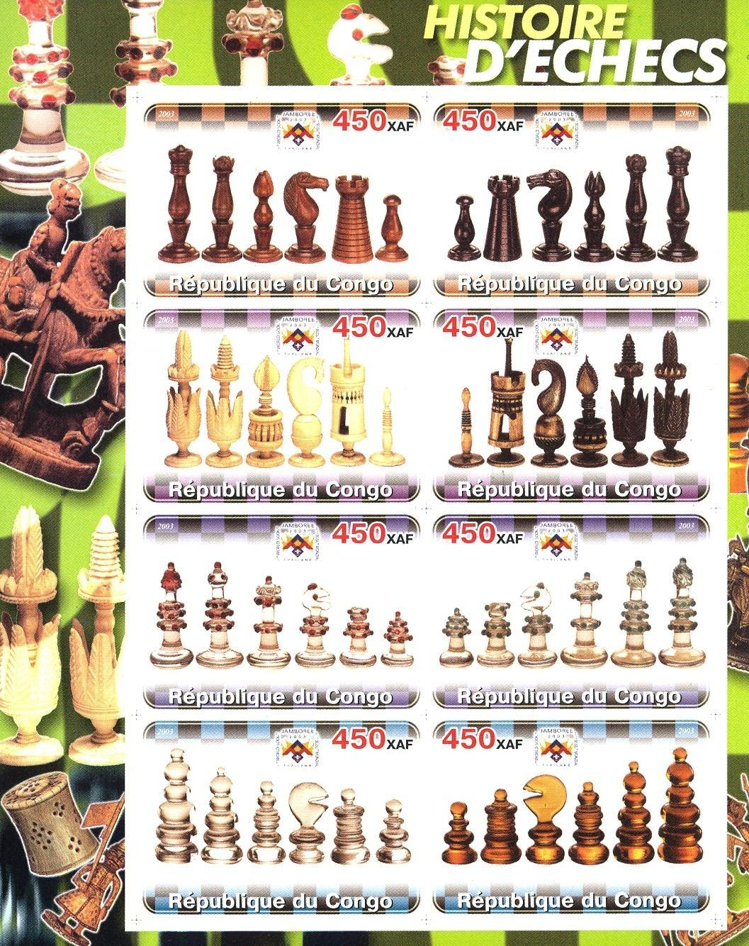 Stamps with Chess from Congo (non official) (image for product #030284)