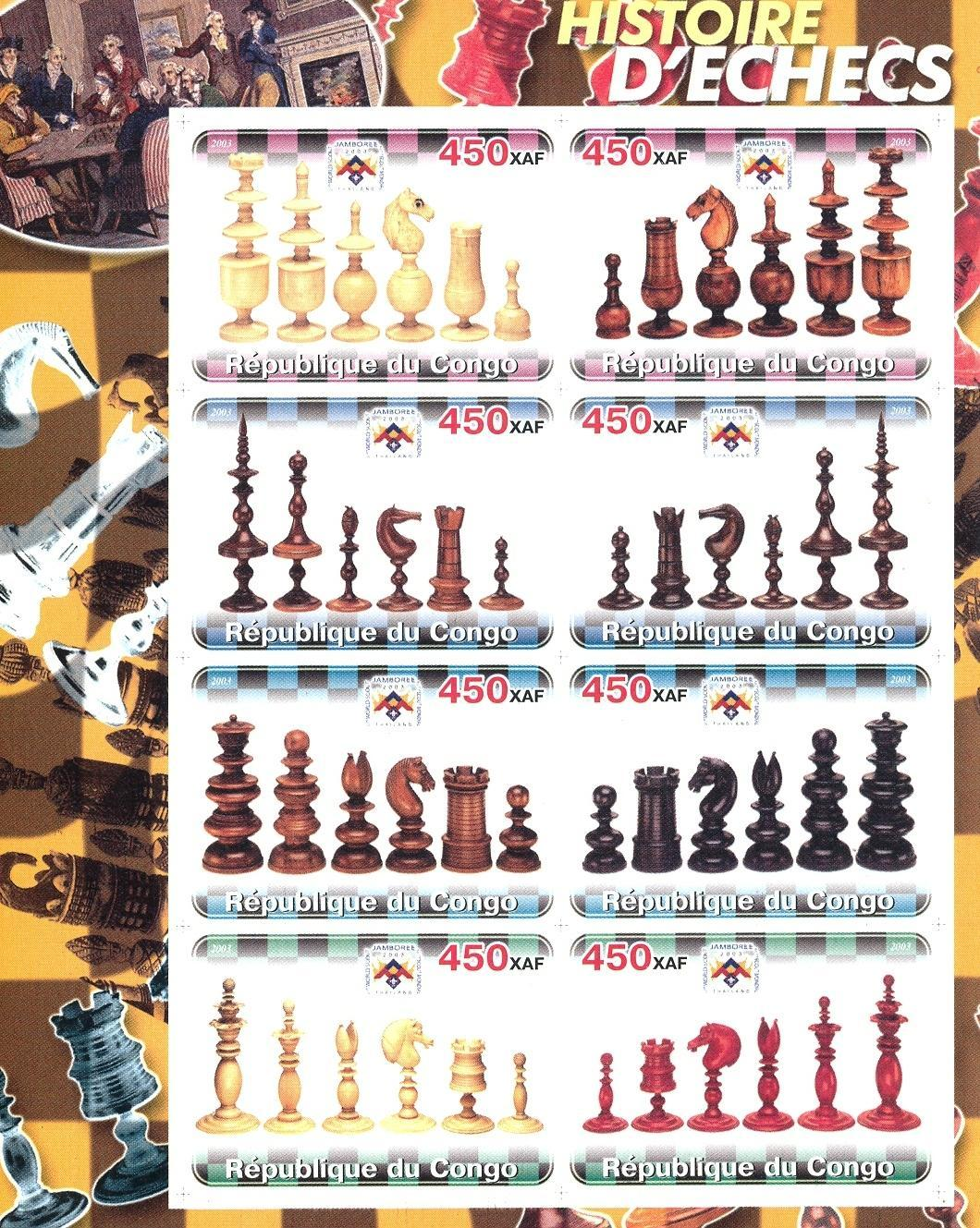 Stamps with Chess from Congo (non official) (image for product #030287)