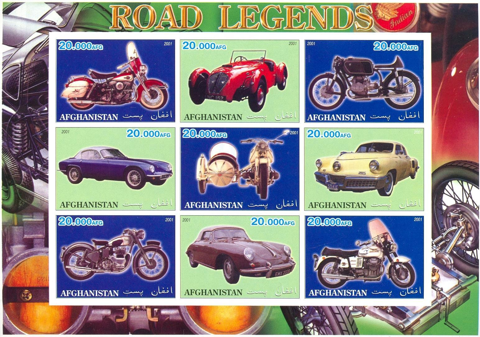 Stamps with Cars, Motorcycle, Oldtimers from Afghanistan (non official) (image for product #030302)