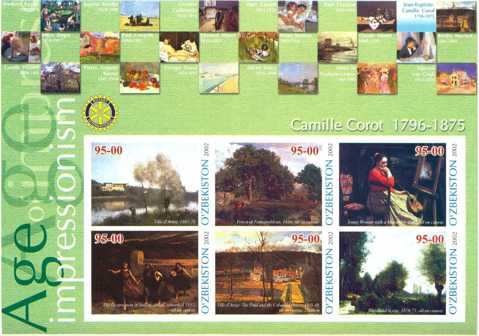 Stamps with Art from  (image for product #030306)