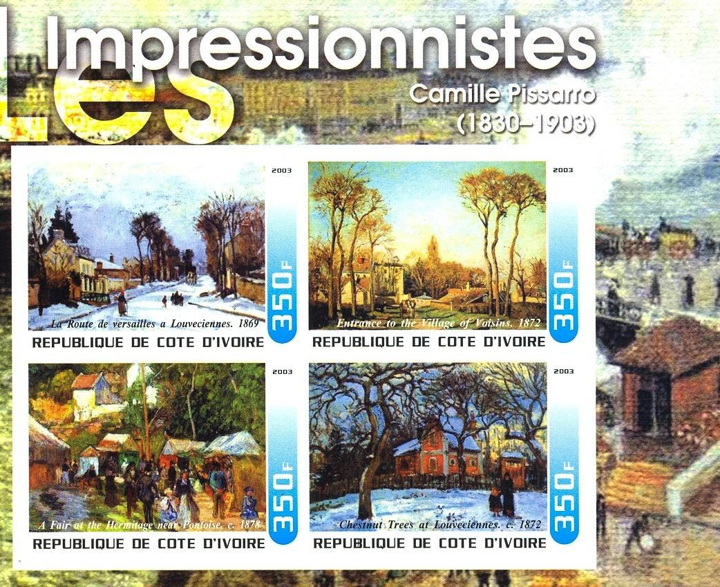 Stamps with Art from Cote d'Ivoire (non official) (image for product #030312)