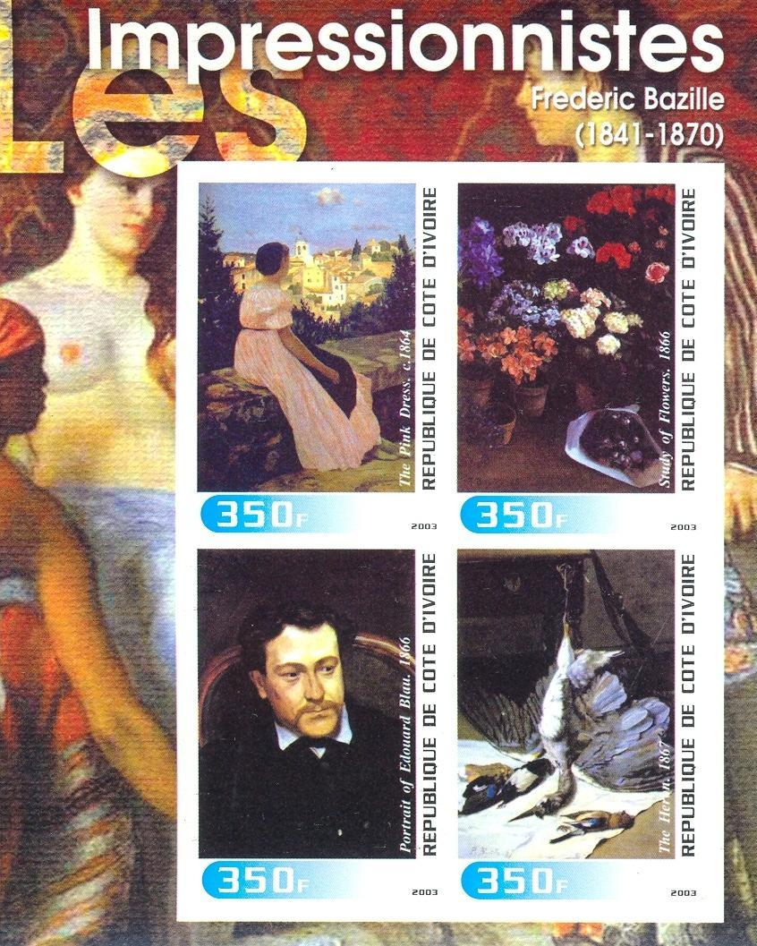Stamps with Art, Nude from Cote d'Ivoire (non official) (image for product #030314)