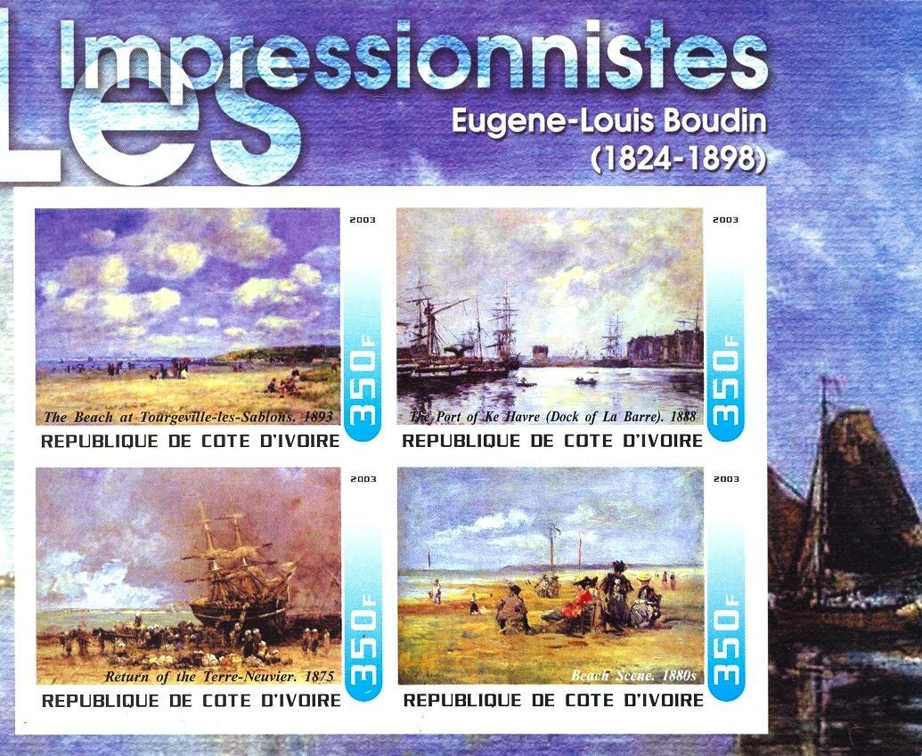 Stamps with Ship, Art from Cote d'Ivoire (non official) (image for product #030316)