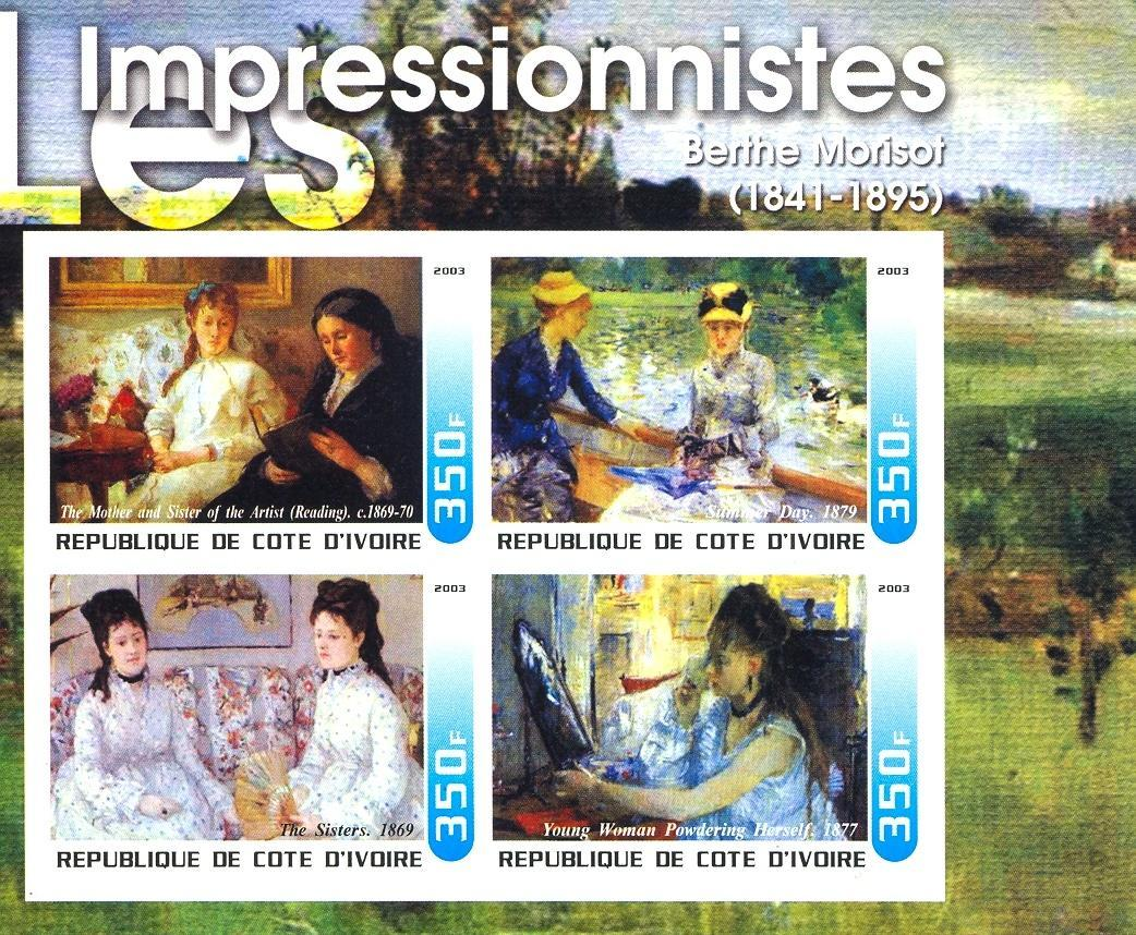 Stamps with Art from Cote d'Ivoire (non official) (image for product #030317)