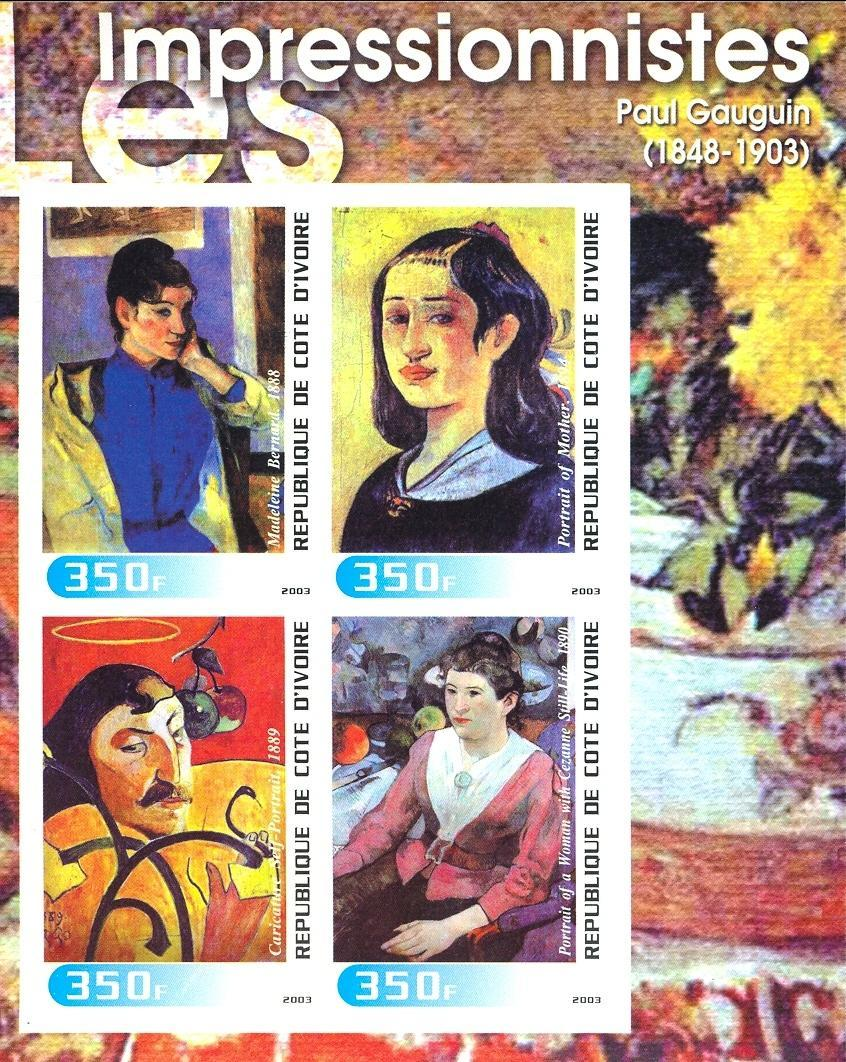 Stamps with Fruits, Art, Gauguin from Cote d'Ivoire (non official) (image for product #030318)