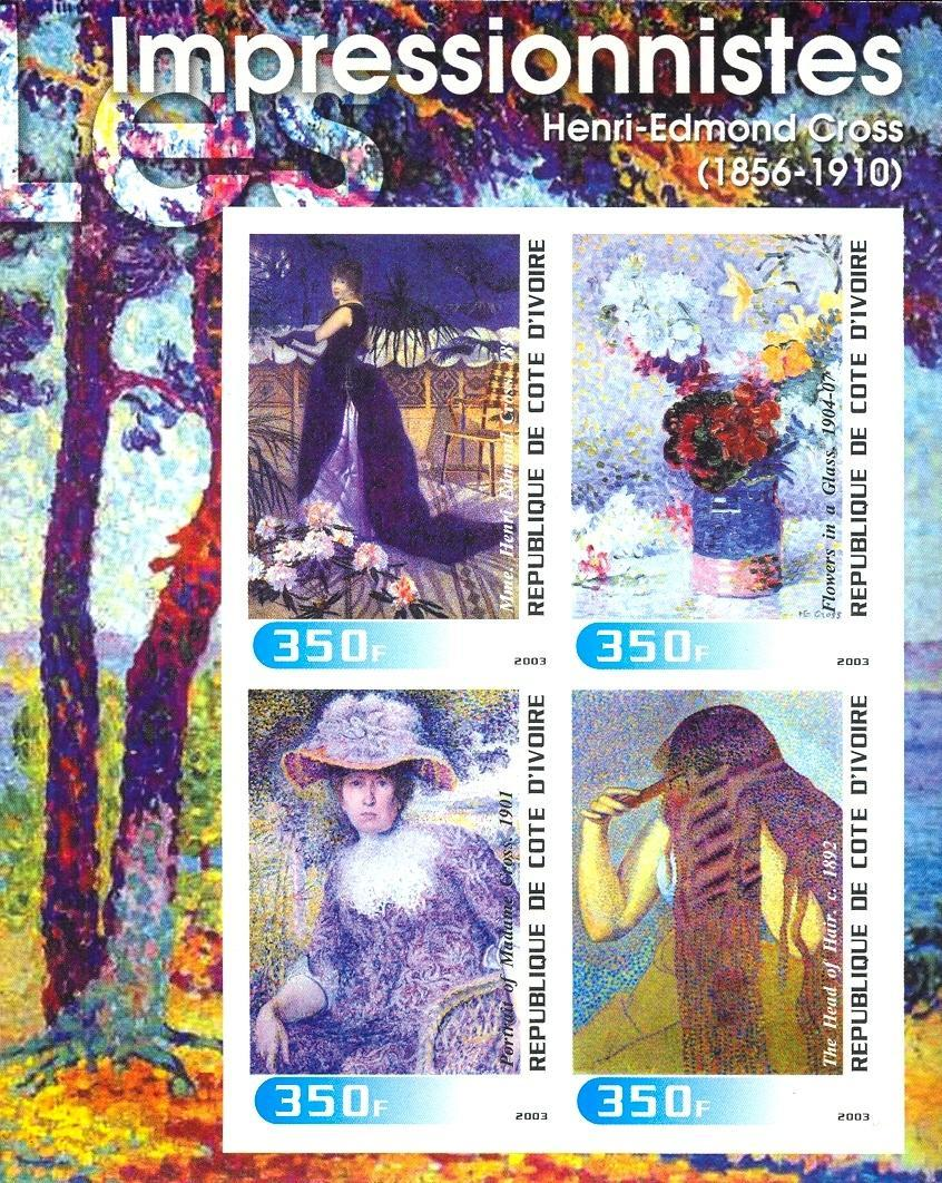 Stamps with Art from Cote d'Ivoire (non official) (image for product #030319)