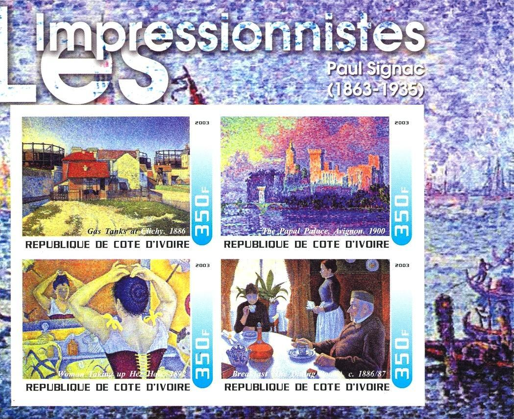Stamps with Art from Cote d'Ivoire (non official) (image for product #030321)