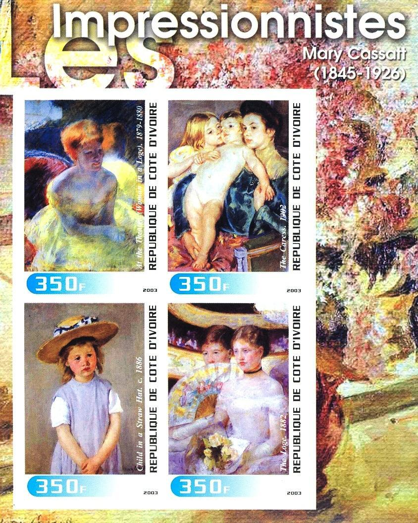 Stamps with Art from Cote d'Ivoire (non official) (image for product #030325)