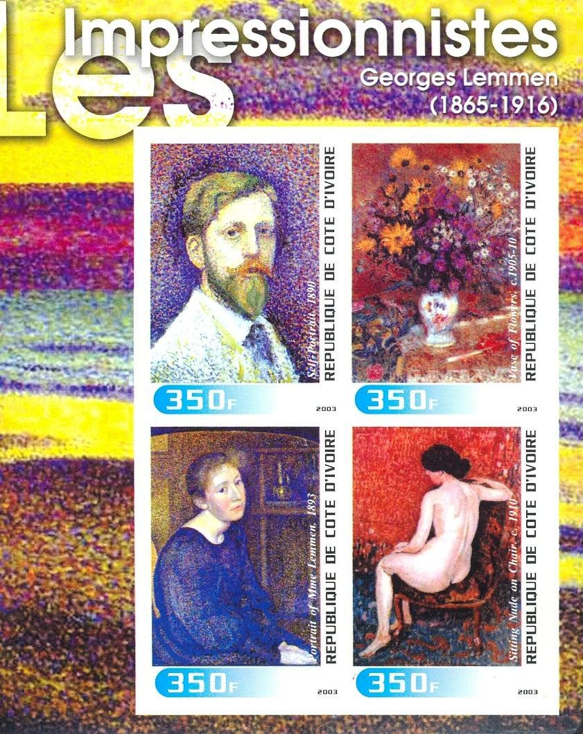 Stamps with Art, Nude from Cote d'Ivoire (non official) (image for product #030329)