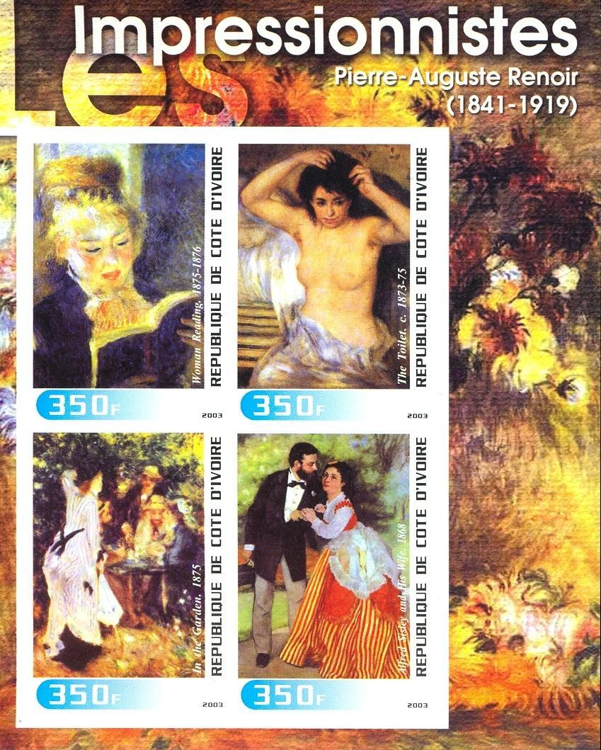 Stamps with Art, Nude, Renoir from Cote d'Ivoire (non official) (image for product #030330)