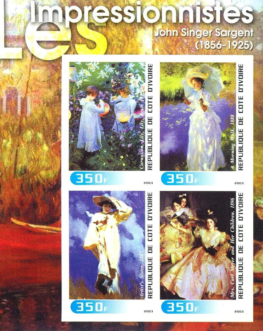 Stamps with Art, Umbrella from Cote d'Ivoire (non official) (image for product #030331)