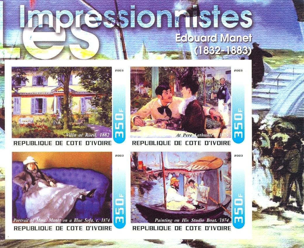 Stamps with Rowing, Ship, Art from Cote d'Ivoire (non official) (image for product #030332)