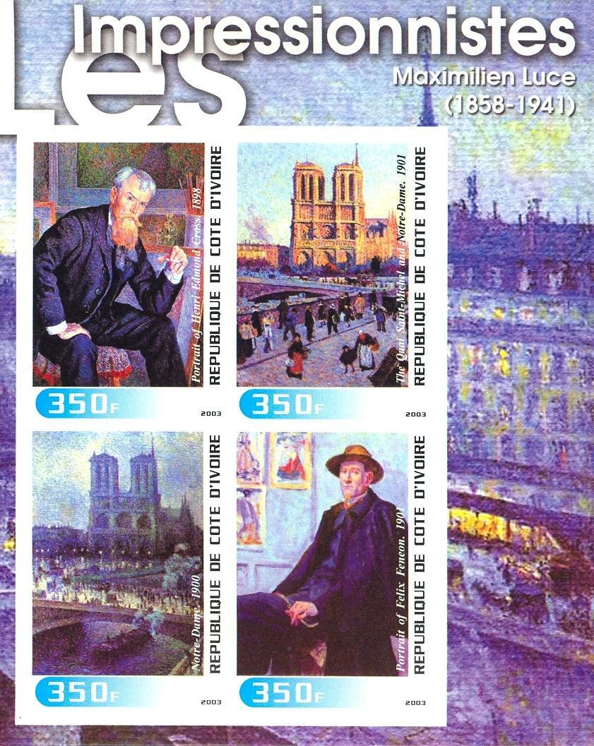 Stamps with Art, Bridge, Cathedral from Cote d'Ivoire (non official) (image for product #030333)