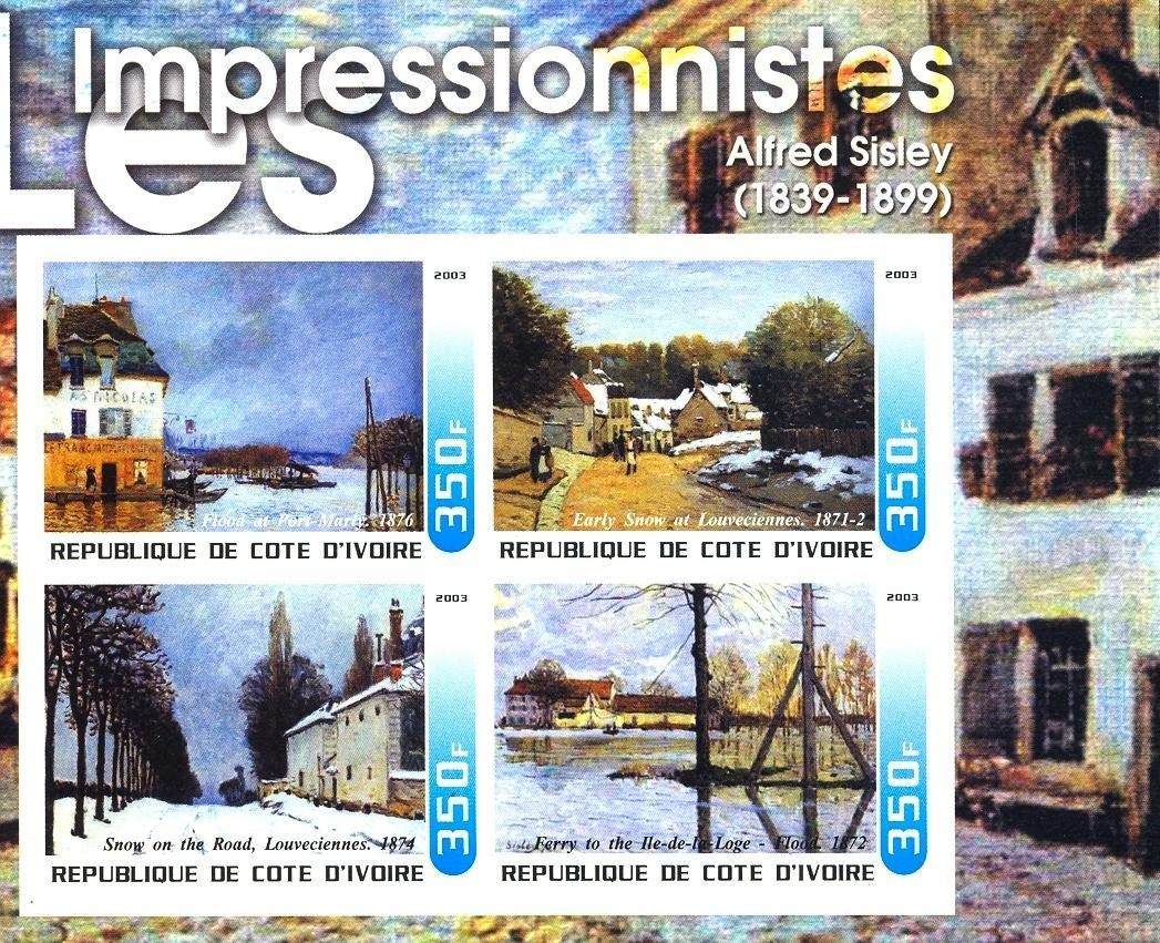 Stamps with Art, Ship from Cote d'Ivoire (non official) (image for product #030334)