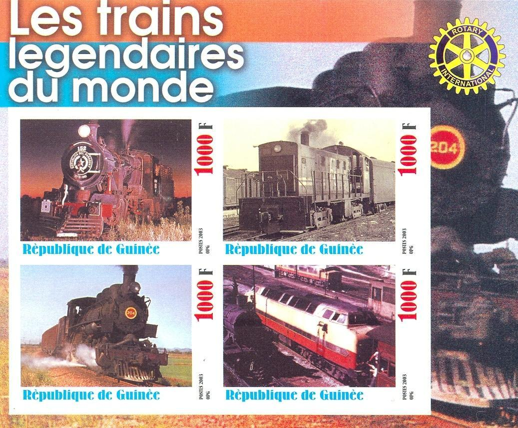 Stamps with Train / Railway, Rotary from Guinea (non official) (image for product #030338)