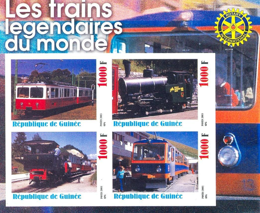 Stamps with Rotary, Train / Railway from Guinea (non official) (image for product #030339)