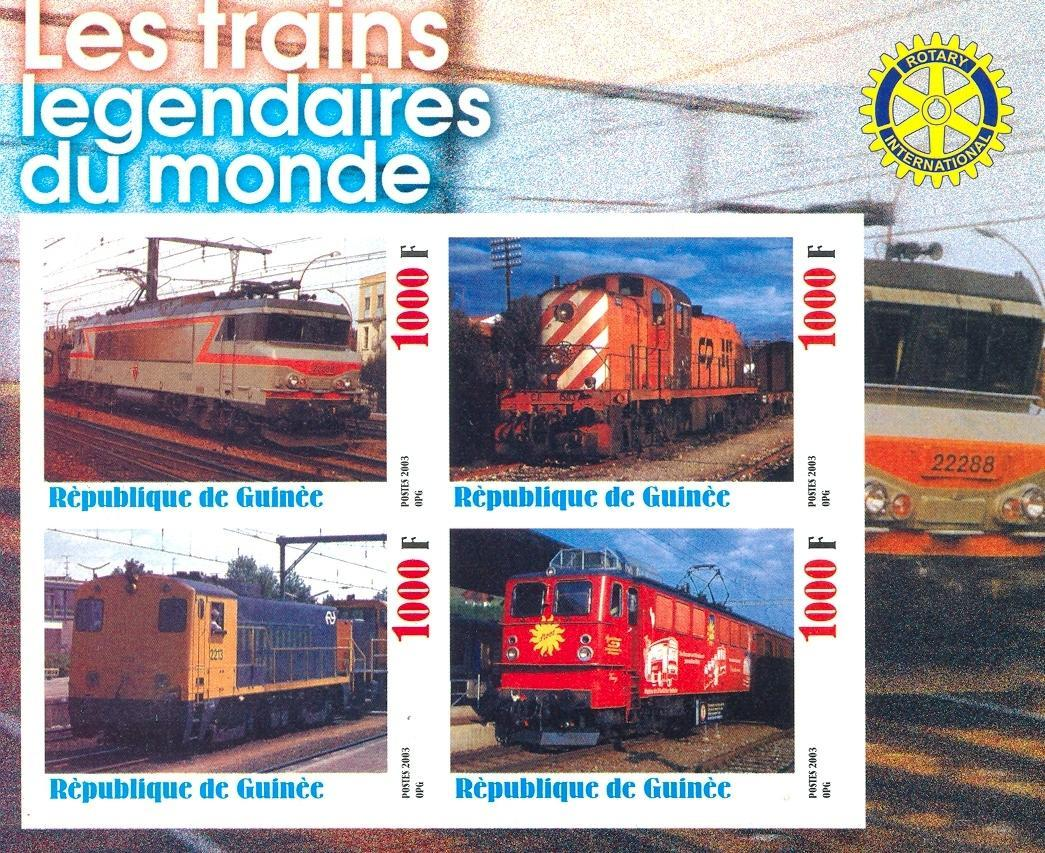 Stamps with Rotary, Train / Railway from Guinea (non official) (image for product #030340)