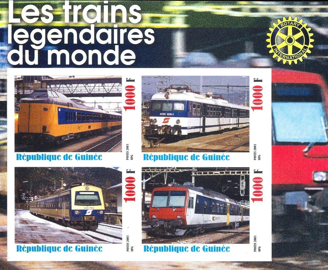 Stamps with Rotary, Train / Railway from Guinea (non official) (image for product #030341)