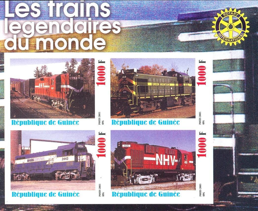 Stamps with Rotary, Train / Railway from Guinea (non official) (image for product #030343)