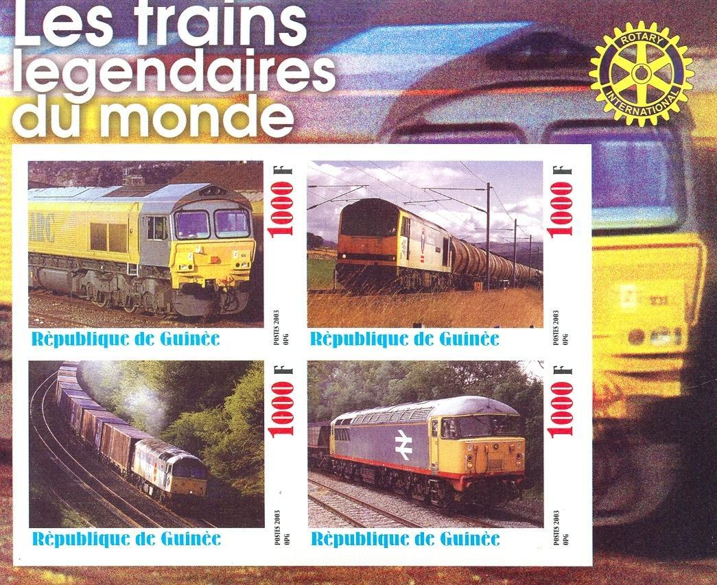 Stamps with Rotary, Train / Railway from Guinea (non official) (image for product #030344)