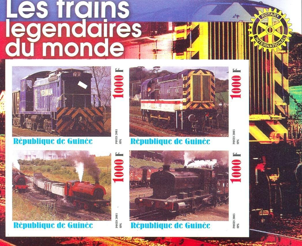 Stamps with Rotary, Train / Railway from Guinea (non official) (image for product #030345)