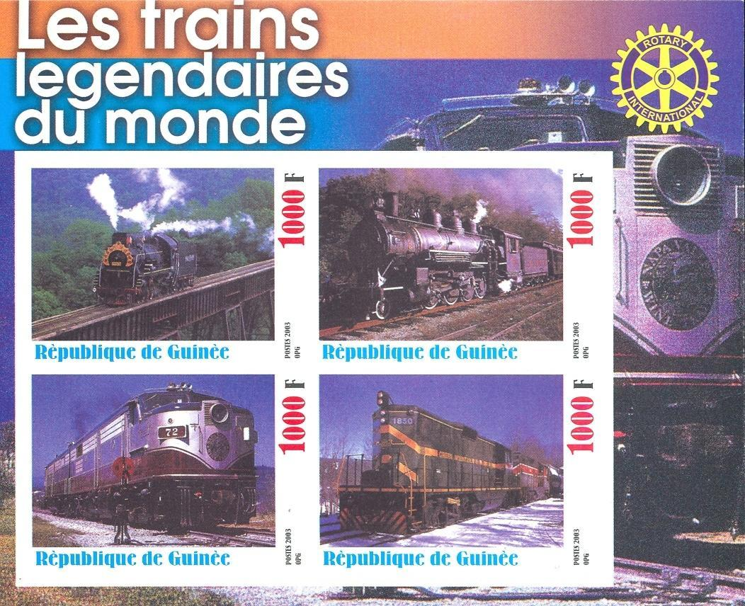 Stamps with Rotary, Train / Railway from Guinea (non official) (image for product #030346)