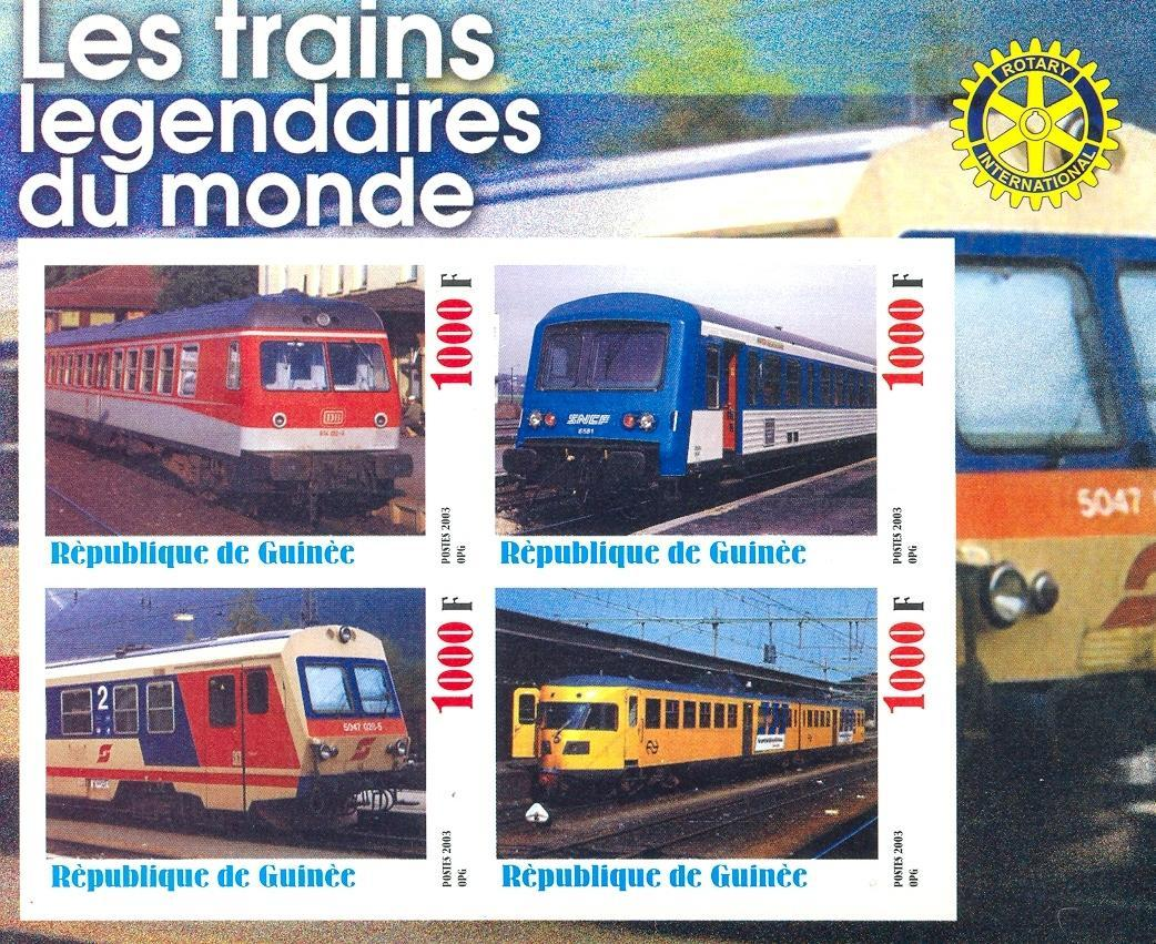 Stamps with Rotary, Train / Railway from Guinea (non official) (image for product #030348)