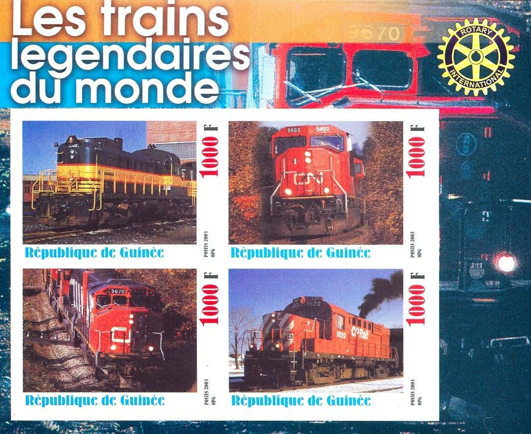 Stamps with Rotary, Train / Railway from Guinea (non official) (image for product #030350)