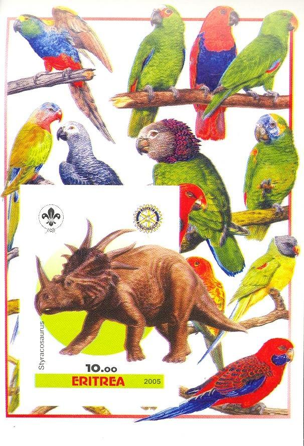 Stamps with Scouting, Parrot, Dinosaurs, Prehistory, Rotary from Eritrea (non official) (image for product #030392)