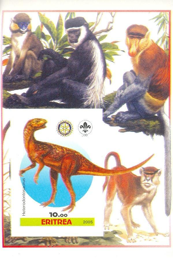Stamps with Scouting, Dinosaurs, Monkey, Prehistory, Rotary from Eritrea (non official) (image for product #030395)