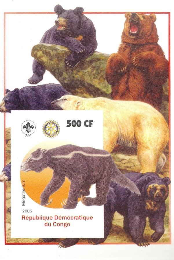 Stamps with Scouting, Dinosaurs, Prehistory, Rotary, Icebear, Bear from Congo (non official) (image for product #030399)