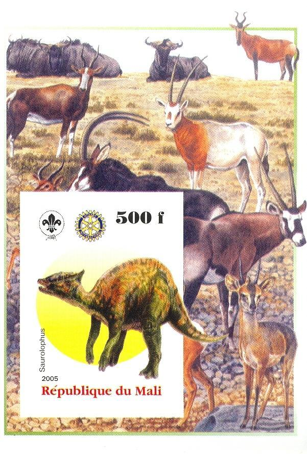Stamps with Scouting, Dinosaurs, Rotary, Antilope from Mali (non official) (image for product #030426)