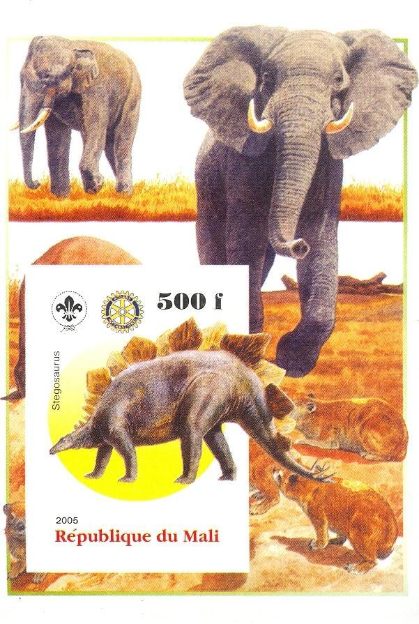 Stamps with Scouting, Dinosaurs, Rotary, Elephants from Mali (non official) (image for product #030435)