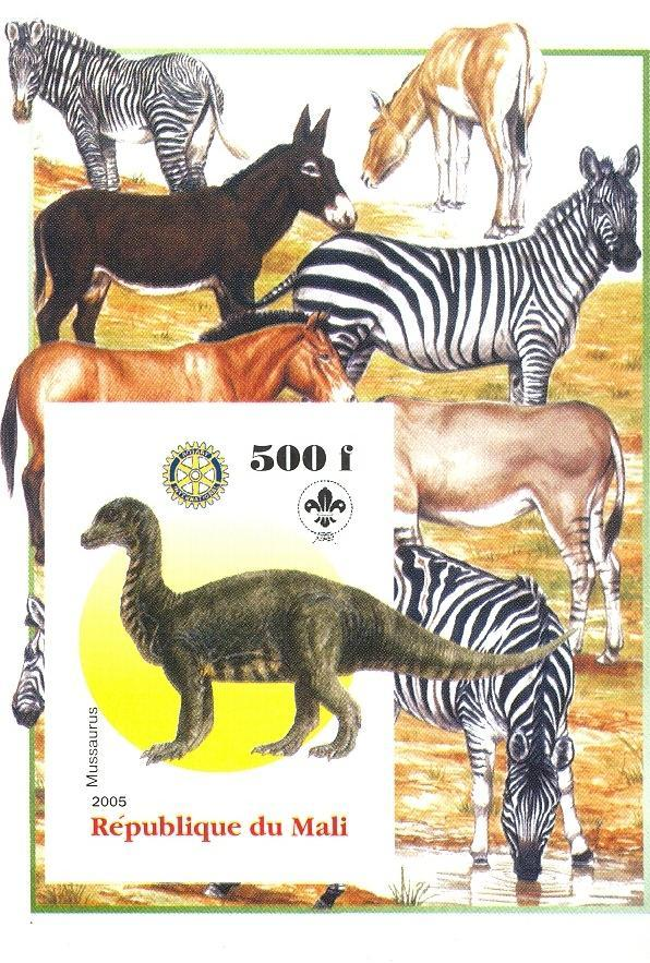 Stamps with Scouting, Dinosaurs, Donkey, Rotary, Zebra from Mali (non official) (image for product #030438)