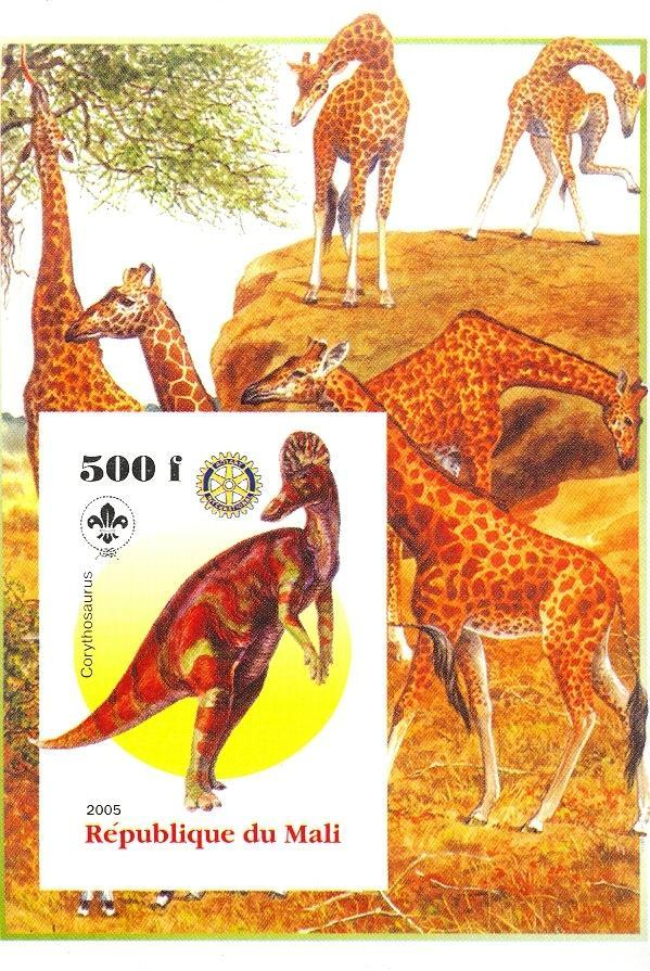 Stamps with Scouting, Dinosaurs, Rotary, Giraf from Mali (non official) (image for product #030440)