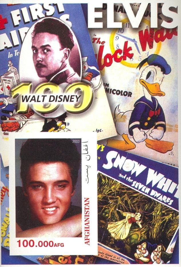 Stamps with Elvis Presley, Cartoon from Afghanistan (non official) (image for product #030445)