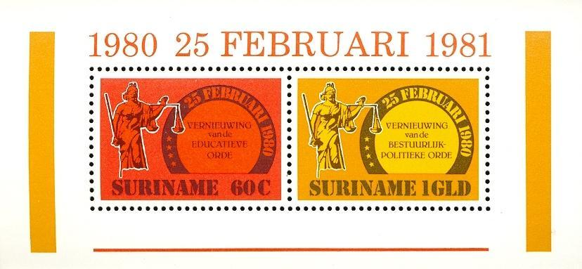 Stamps with Court of Justice from Suriname (image for product #030491)