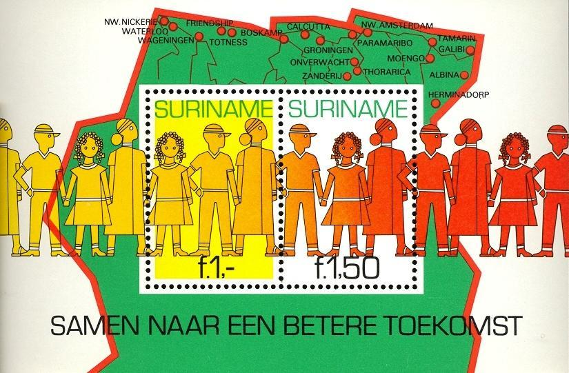 Stamps with Map, Population from Suriname (image for product #030492)