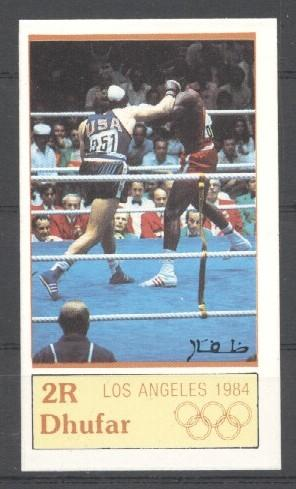 Stamps with Olympic Games, Boxing from Gairsay (non official) (image for product #030501)