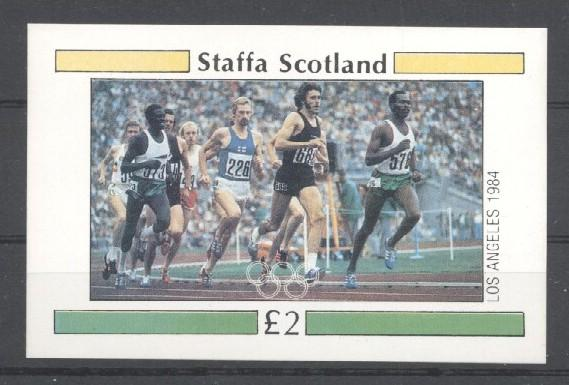 Stamps with Olympic Games, Athletics from Staffa (non official) (image for product #030506)