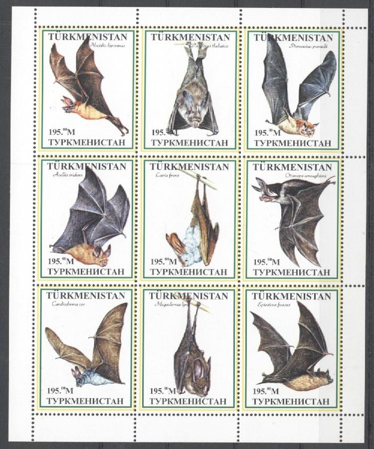 Stamps with Bat from Turkmenistan (non official) (image for product #030510)