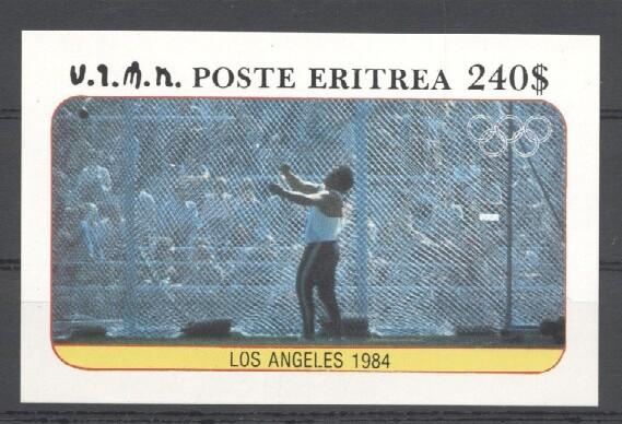 Stamps with Athletics, Olympic Games from Eritrea (image for product #030513)