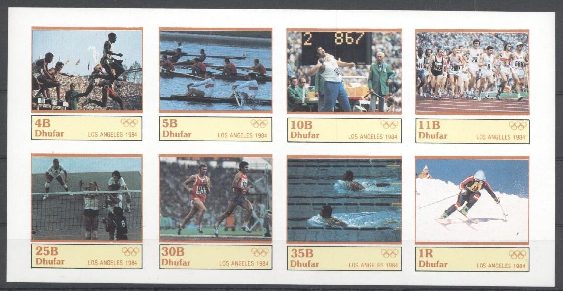 Stamps with Olympic Games, Rowing, Athletics, Ski, Volleyball from Dhufar (non official) (image for product #030521)