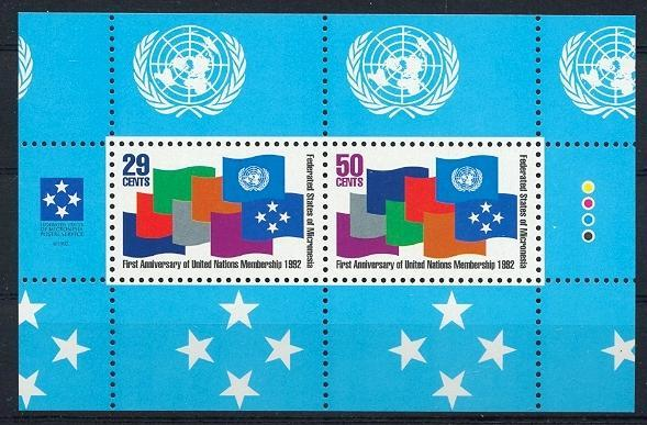 Stamps with Flag, United Nations from Micronesia (image for product #030712)