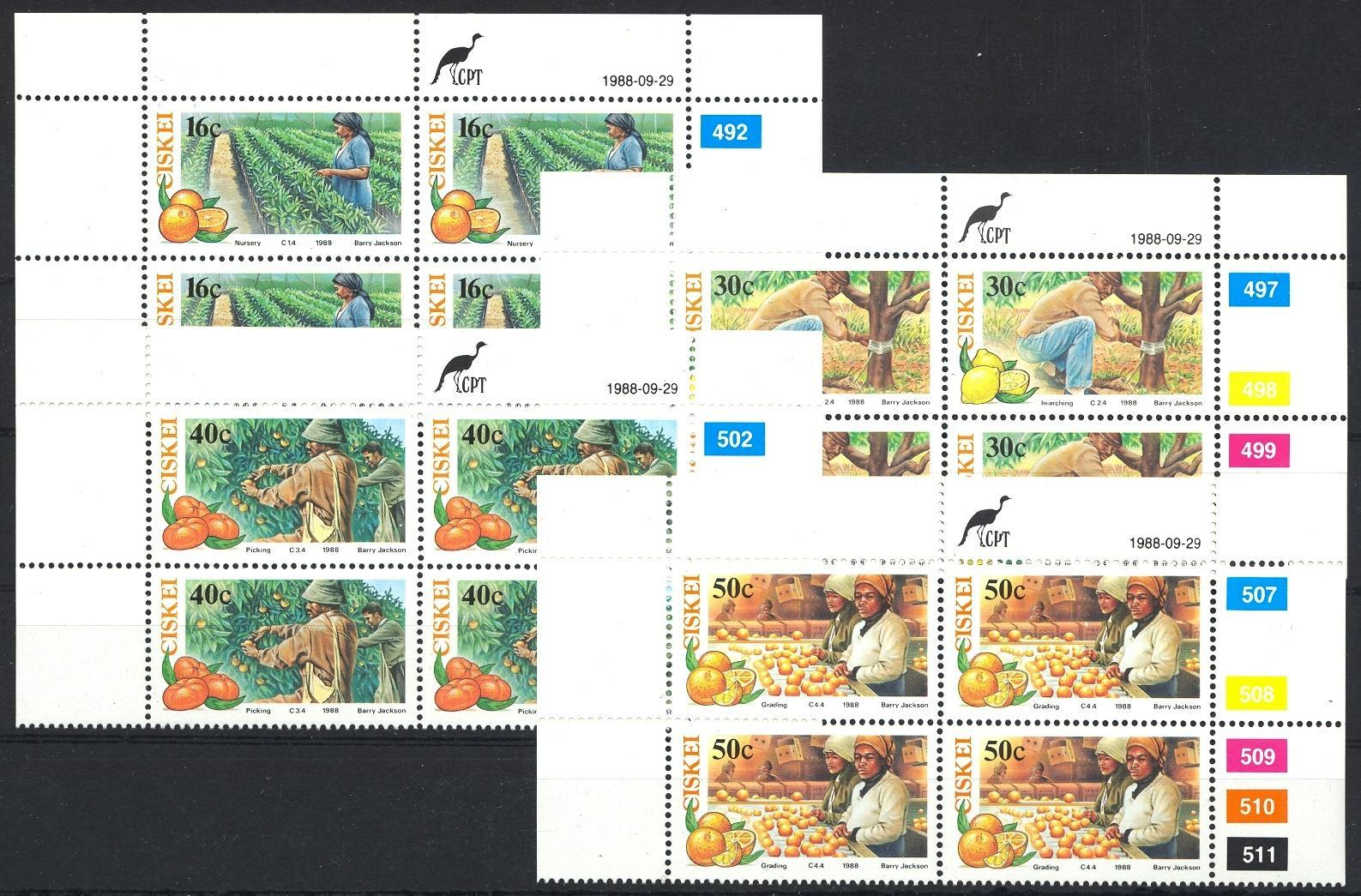 Stamps with Fruits from Ciskei (image for product #030795)