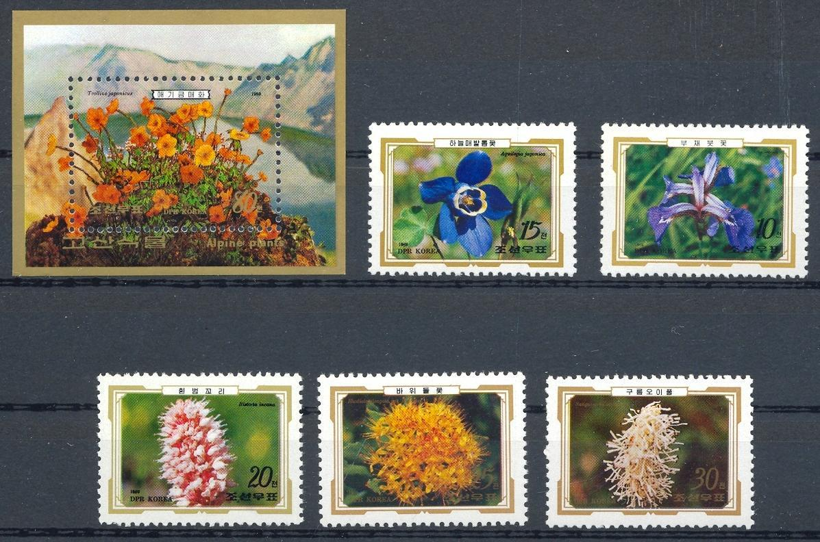 Stamps with Flowers from  (image for product #030909)