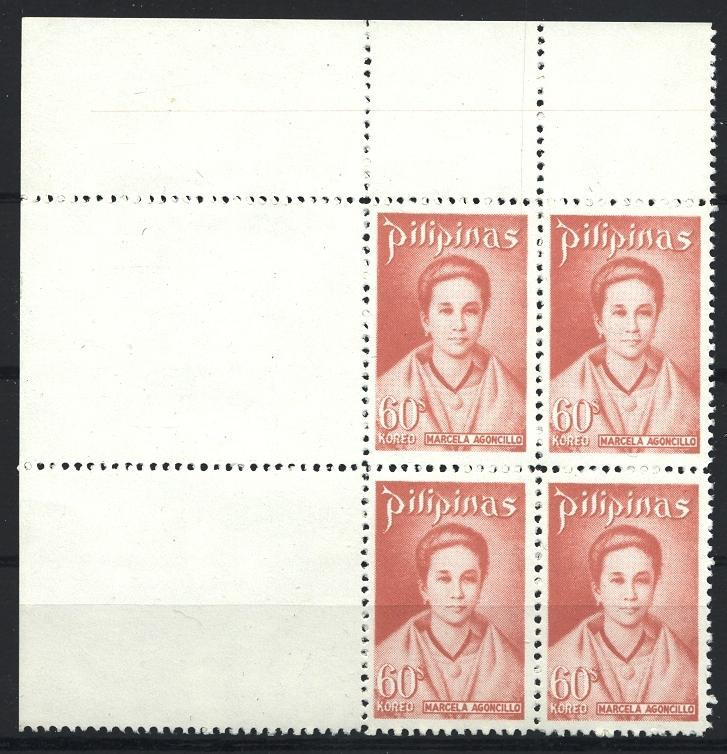 Stamps with Famous Persons from Philippines (image for product #030923)